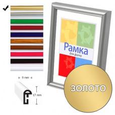Chako 40x50 BD золото полоска