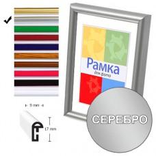 Рамка Chako 50x70 BD серебро