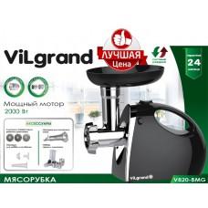 Мясорубка VILGRAND V820-BMG черная (2000Вт,деруны, овощи, реверс,соковыж.)